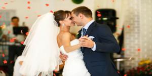 Wedding Dance First Dance